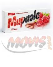 Coated Biscuits Mirage Raspberry