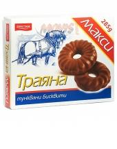 Biscuits Trayana Maxi
