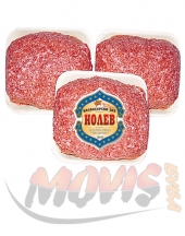 Mixed Mince Meat Nolev 1kg