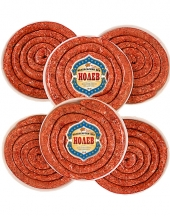 Country Sausages for Grill Nolev 500g