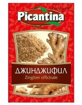 Ginger Picantina