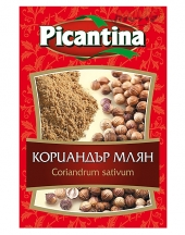 Coriander Fine Grounded Picantina