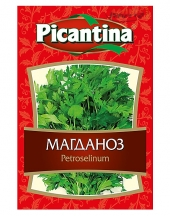 Parsley Picantina