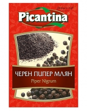 Black pepper grounded Picantina