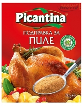 Picantina Seasoning for Chicken