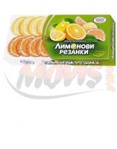 Jelly Lemon Slices