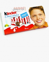 Kinder chocolate 8 small bars
