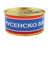 Luncheon meat 300g