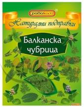 Balkan chubritsa Radikom