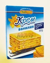 Powder cake cream vanilla flavour Radikom