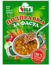 Spice for Beans Soup Radikom