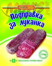 Spice for lukanka Radikom