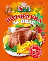 Spice for chicken Radikom