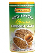 Ground Cumin Vili Radikom