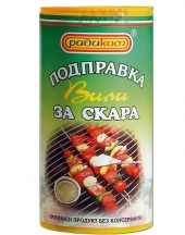 Grill Spice Vili Radikom