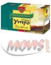 Good morning herbal tea Bioprograma