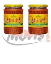 Homemade Lutenitsa Parvomay 540g