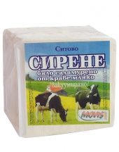 Cow milk white cheese vacuum Sitovo